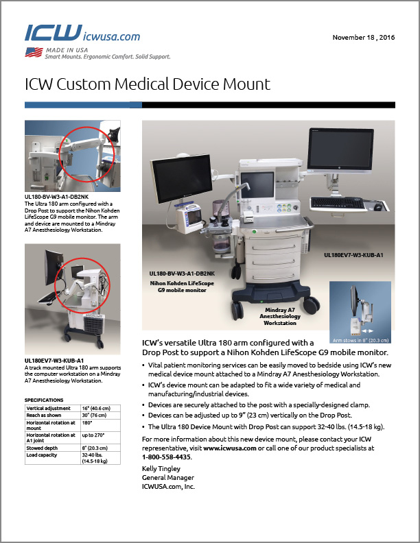 medical-device-mount-announcement